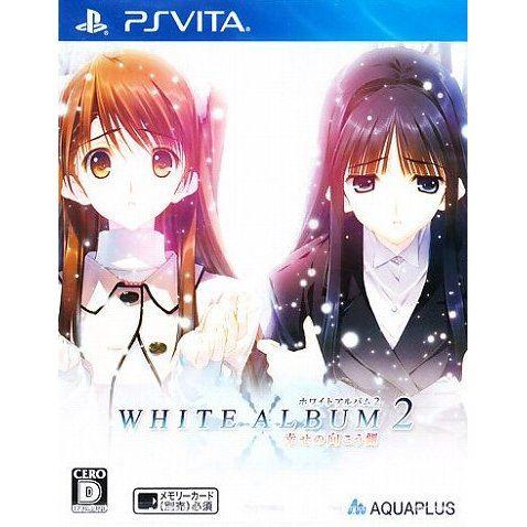 White Album 2: Shiawase no Mukougawa