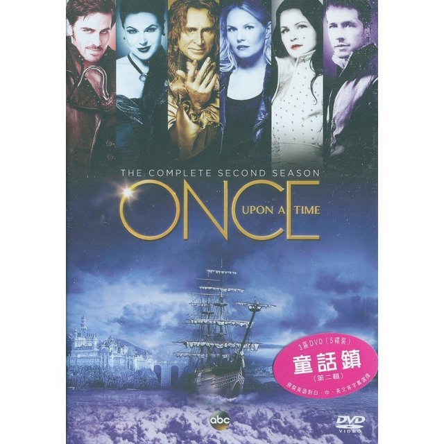 Once Upon A Time: Season 2 [5DVD]