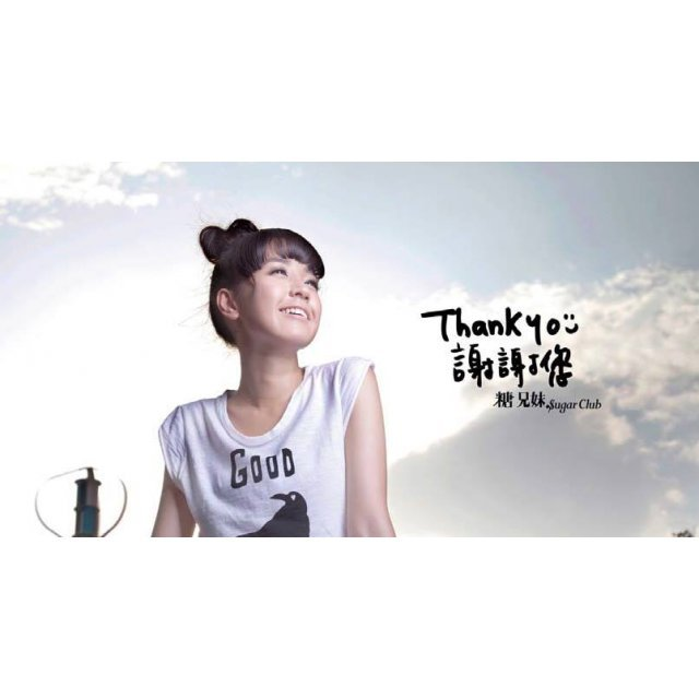 Thank You [2CD Box Set Limited Edition]