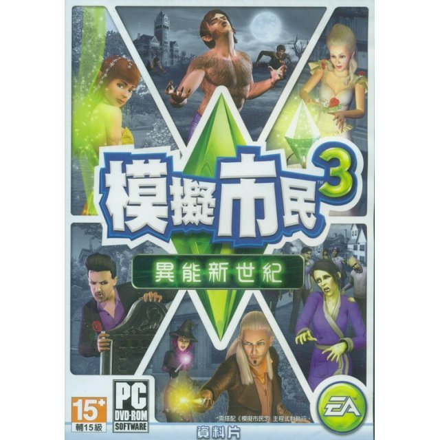 The Sims 3 Supernatural (Expansion Pack) (Chinese & English) (DVD-ROM)