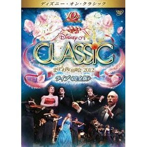 Disney On Classic A Magical Night 2012 Live