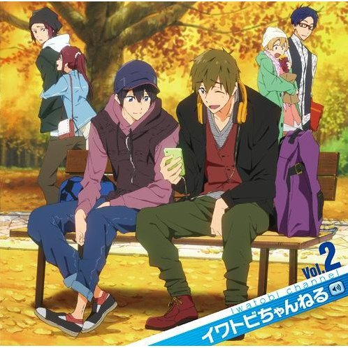 Free Radio Cd - Iwatobi Channel Vol.2