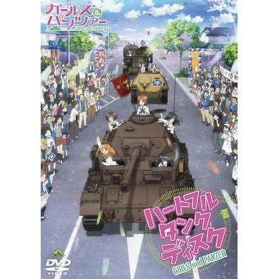 Girls Und Panzer - Heartful Tank Disc [2DVD+CD]