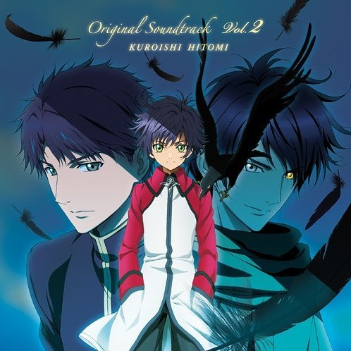 Hakkenden - Toho Hakken Ibun Original Soundtrack Vol.2