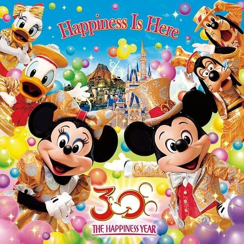 Happiness Is Hear (Tokyo Disney Resort R 30th Anniversary Theme Songs)