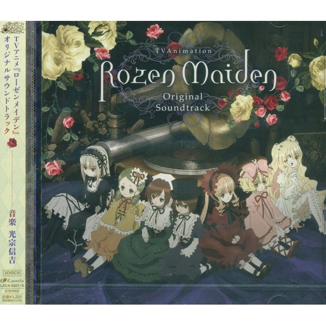Rozen Maiden Original Soundtrack