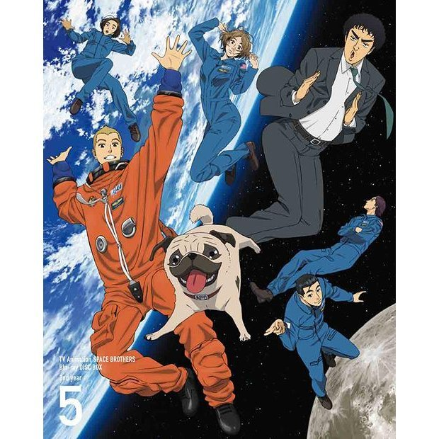 Space Brothers / Uchu Kyodai Blu-ray Disc Box 2nd Year 5 [Limited Edition]
