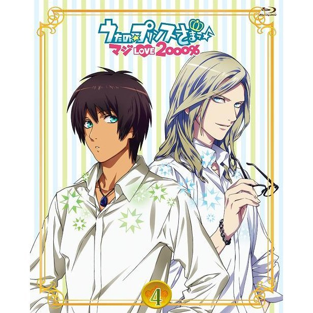 Uta No Prince-sama Maji Love 2000% 4 [Blu-ray+CD]