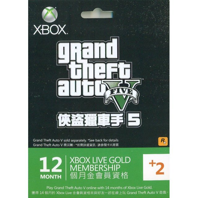 Xbox Live 12-Month + 2 Gold Membership Card (Grand Theft Auto V)