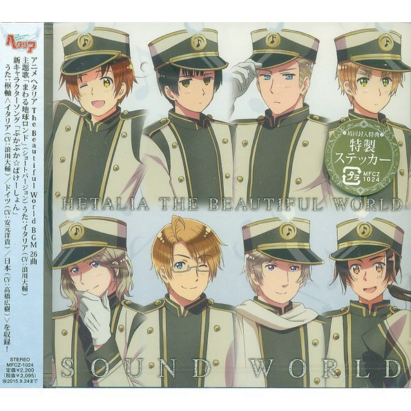 Hetalia The Beautiful World Sound World