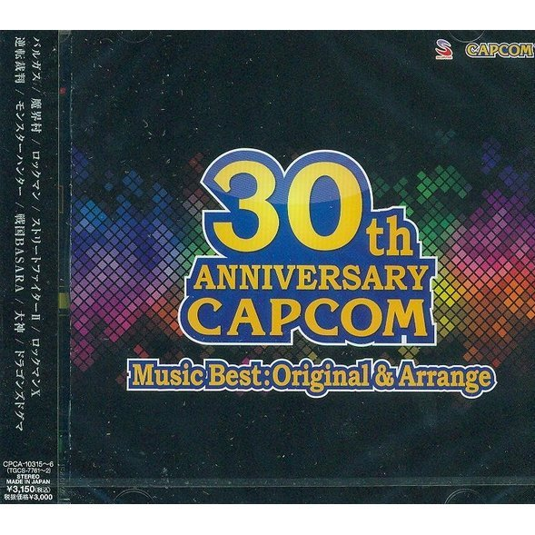 Capcom 30th Anniversary Music Best Original & Arrange