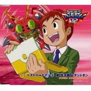 Digimon Adventure 02 Best Partner 3 Izumi Koshiro & Tenttomon