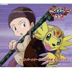 Digimon Adventure 02 Best Partner 9 Hida Iori & Armadillomon