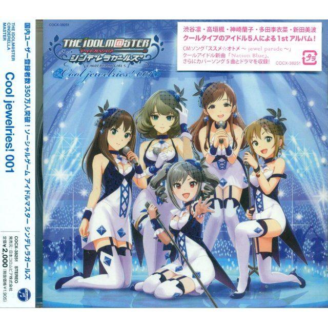Video Game Soundtrack - Idolma...