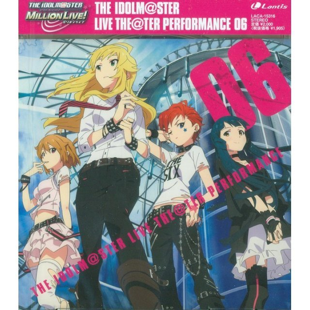 Idolmaster Million Live - The Idolm@ster / The Idolmaster Live The@ter Performance Vol.06