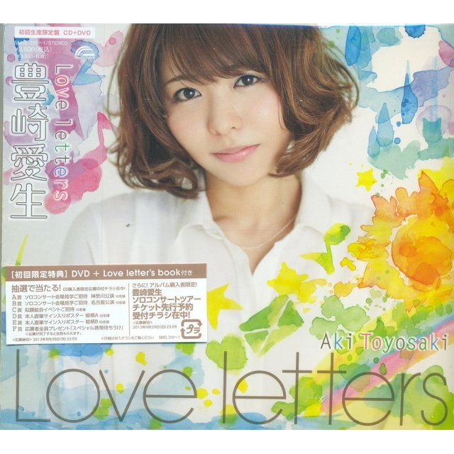Love Letters [CD+DVD Limited Edition]
