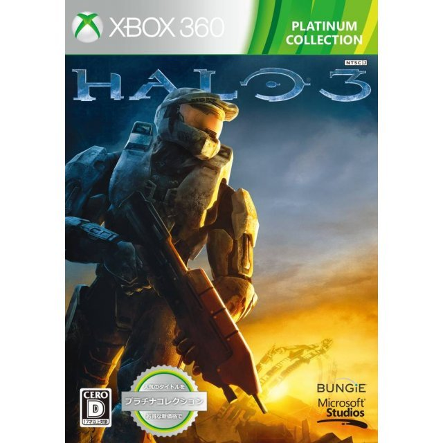 Halo 3 (Platinum Collection) [New Price Version]