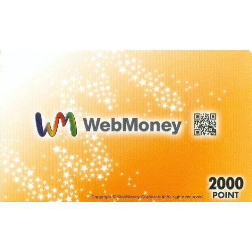 WebMoney - 2000 Point Card