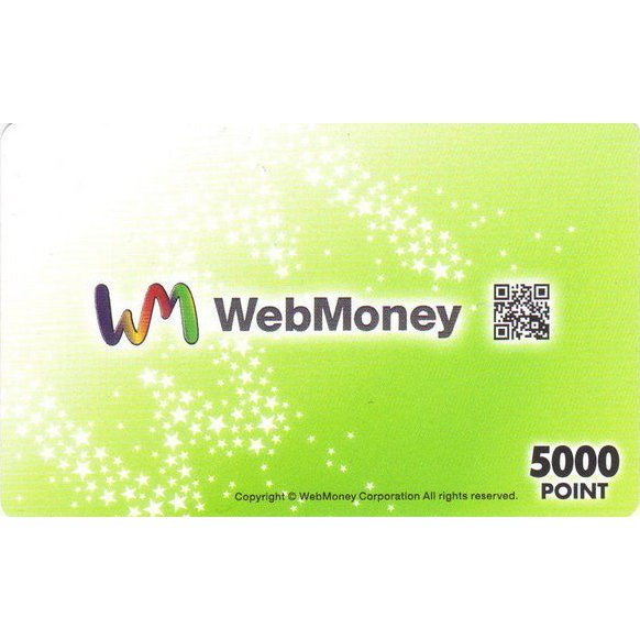 WebMoney - 5000 Point Card