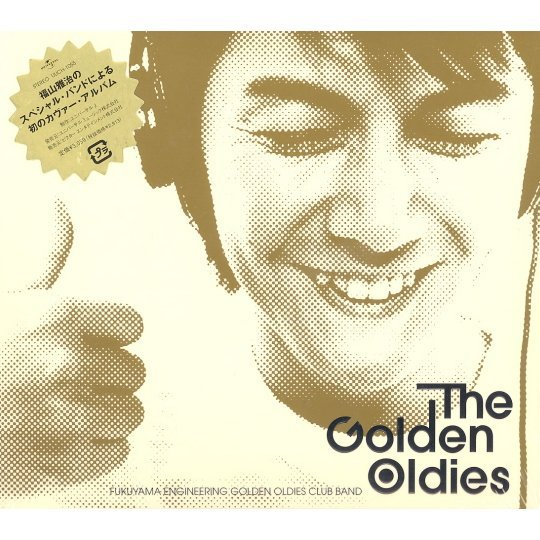 Fukuyama Engineering - The Golden Oldies