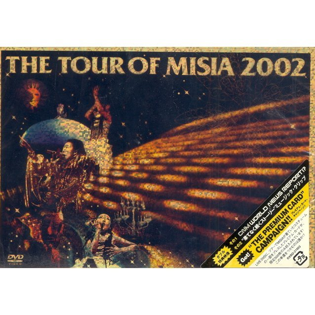 Tour of Misia 2002