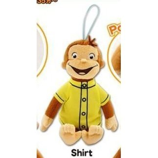 Curious George Plush: George with Shirt