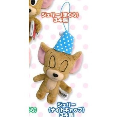 Tom and Jerry Mascot Key Chain: Jerry with Nightcap