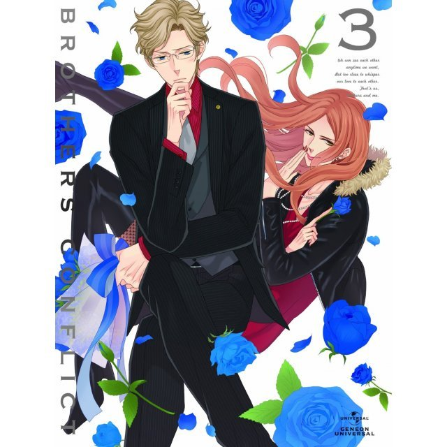 Brothers Conflict Vol.3 [Limited Edition]