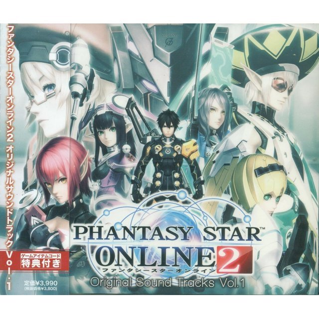 Phantasy Star Online 2 Original Soundtrack Vol.1