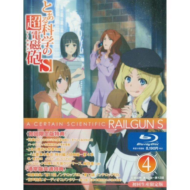 Toaru Kagaku No Railgun S / A Certain Scientific Railgun S Vol.4 [Limited Edition]