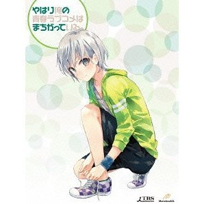 Yahari Ore No Seishun Love Come Wa Machigatteiru. Vol.5 [Limited Edition]