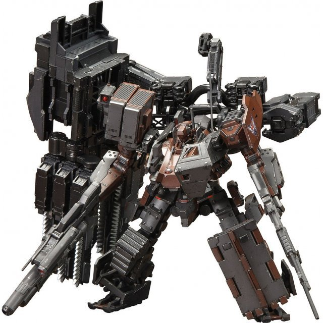 Armored Core V.I. Series 1/72 Scale Model Kit: UCR-10/A Vengeance (Re-run)