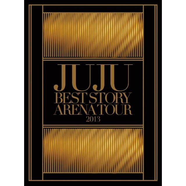 Best Story Arena Tour 2013