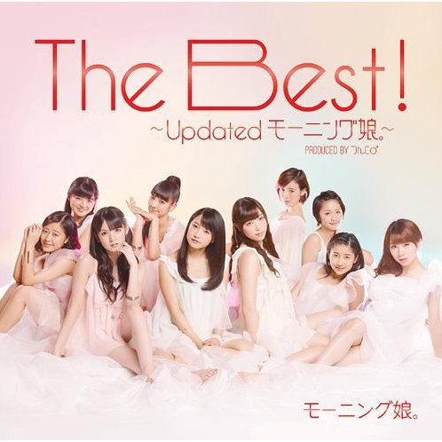 Best - Updated Morning Musume