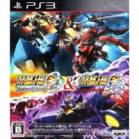 Super Robot Taisen OG Infinite Battle & Super Robot Taisen OG Dark Prison [Limited Edition]