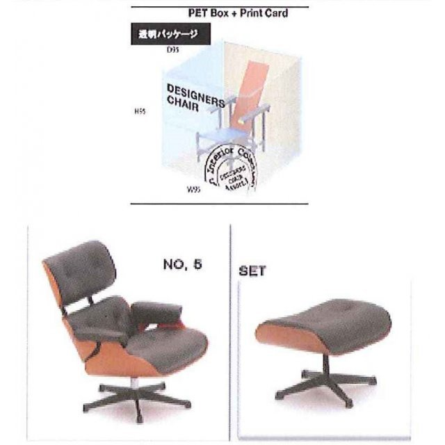 Design Interior Collection Assort 1 1 12 Scale Designers Chair Cp 05