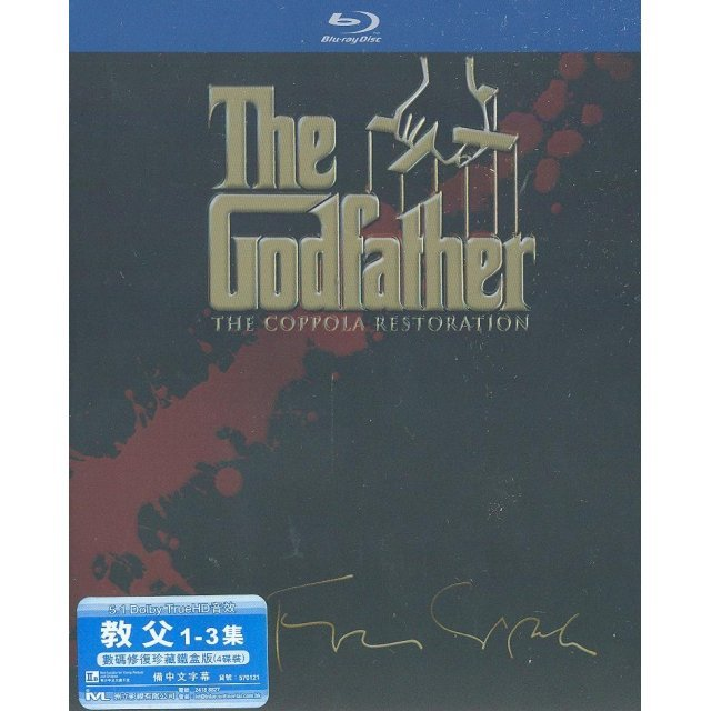 Godfather Re-mastered Trilogy Steelbook Edition  [4-Disc Boxset]