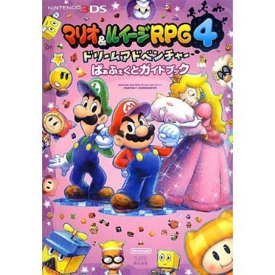 Mario & Luigi RPG4 Dream Adventure Perfect Guide Book