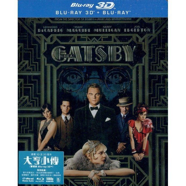 The Great Gatsby [3D+2D Steelbook Limited Edition]