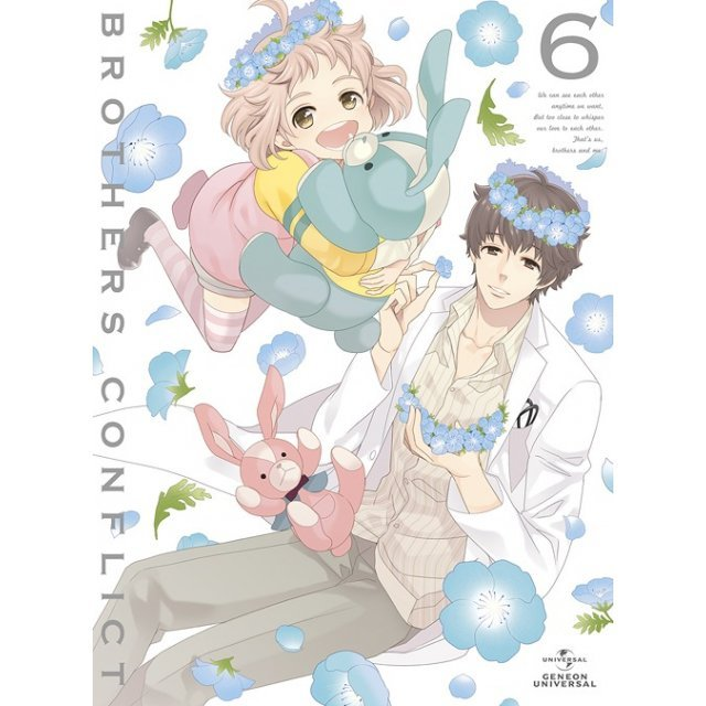 Brothers Conflict Vol.6 [Limited Edition]
