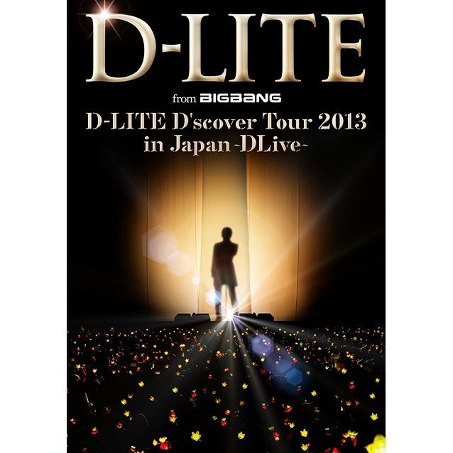 D'scover Tour 2013 In Japan - DLive [2Blu-ray+2CD Limited Edition]