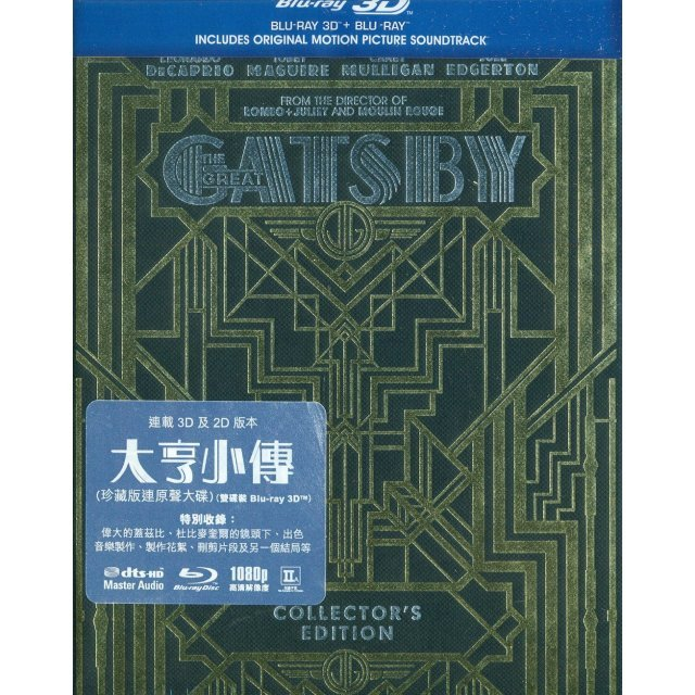 The Great Gatsby [3D+2D Limited Edition w/ Original Soundtrack]