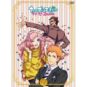 Uta No Prince-sama Maji Love 2000% 5 [DVD+CD]