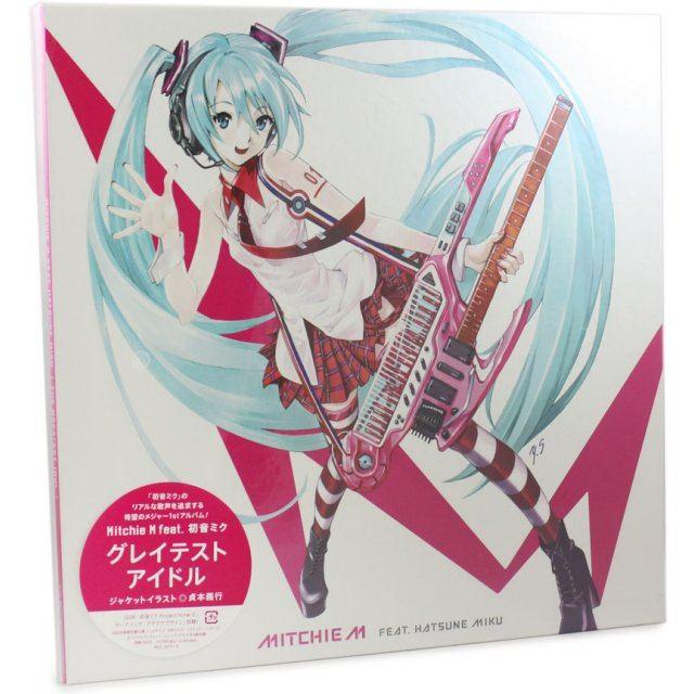 Greatest Idol [CD+DVD Limited Edition]