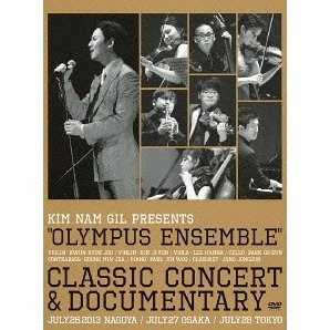 Olympus Ensemble Classic Concert & Documentary