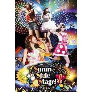 Second Live Tour Sunny Side Stage Live Dvd