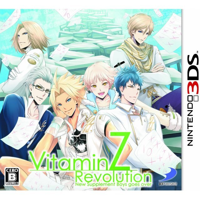 VitaminZ Revolution