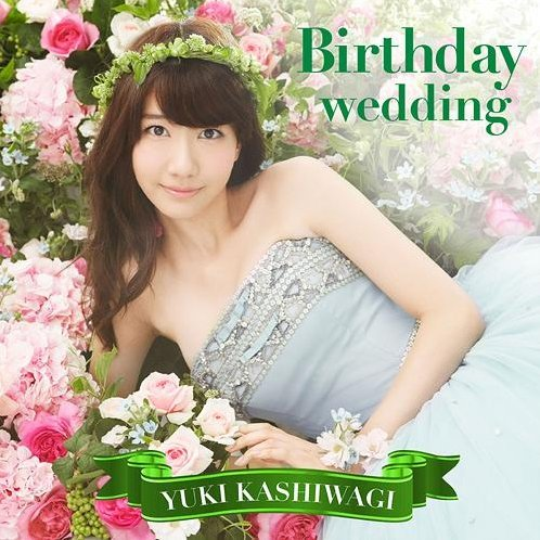 Birthday Wedding [CD+DVD Type B]
