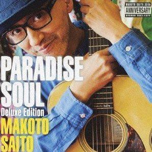 Paradise Soul [CD+DVD Deluxe Limited Edition]