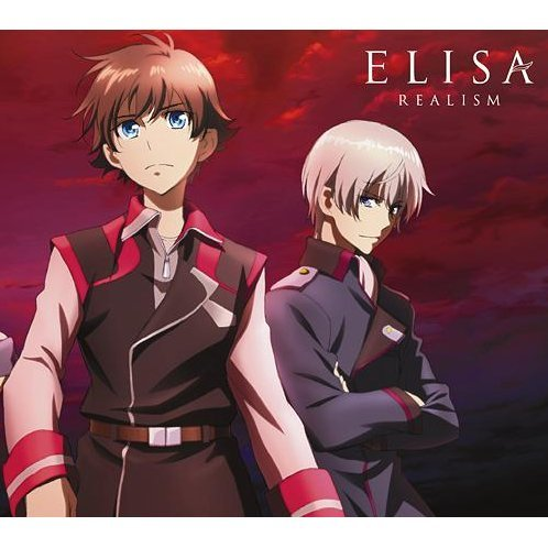 Realism [CD+DVD Limited Pressing Anime Edition]